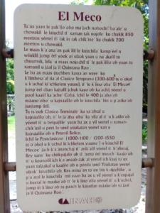 Zona arqueologica el Meco Cancun
