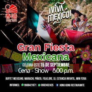 Gran fiesta Mexicana Restaurante hong Kong Cancún